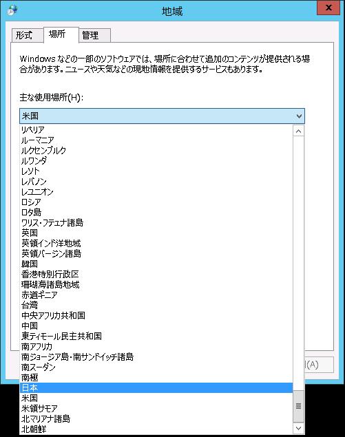 choice japan