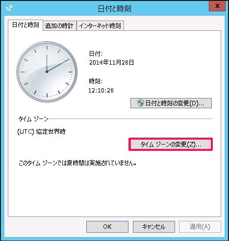 change timezone
