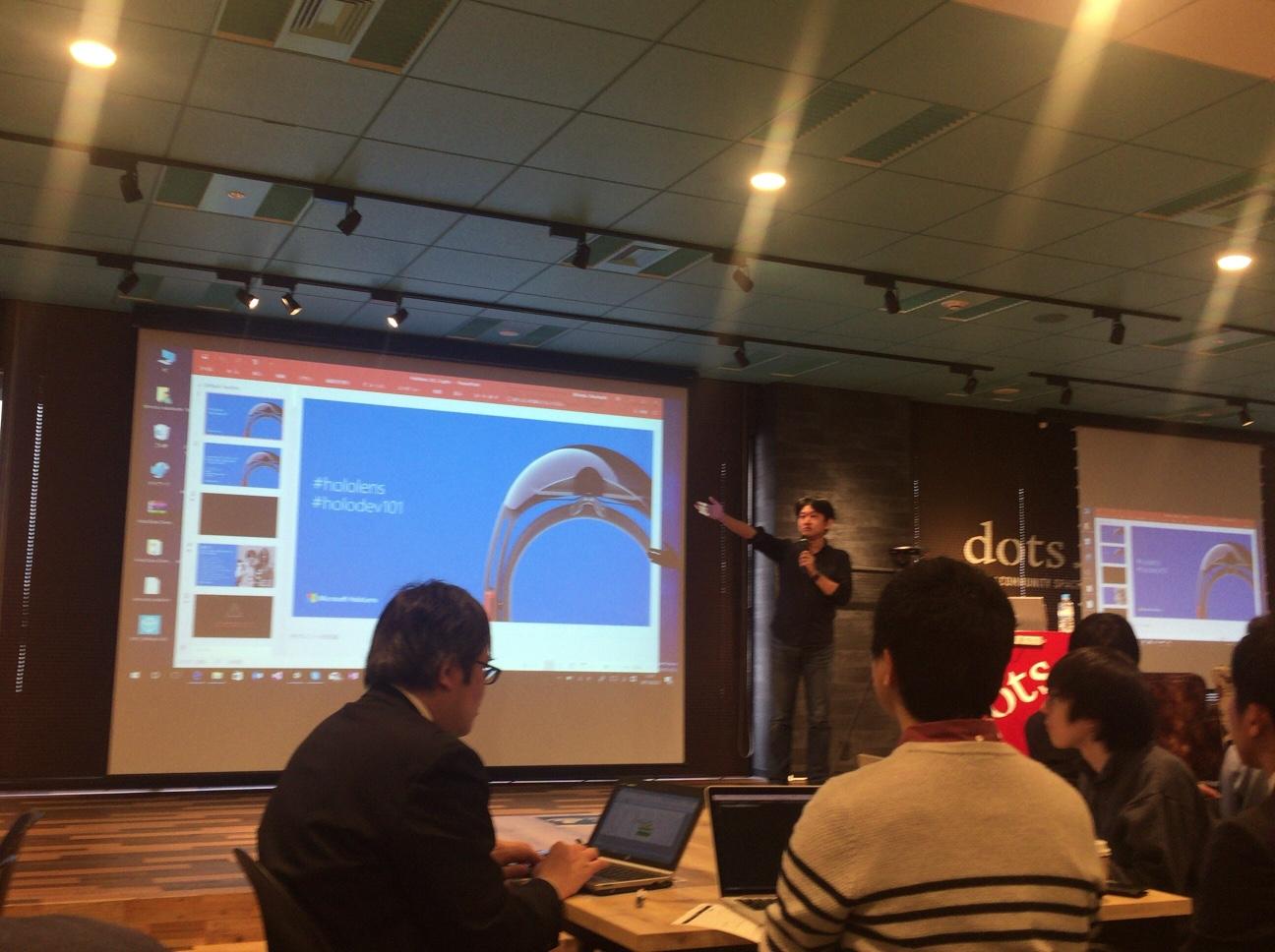 開発者向け HoloLens概要セミナー講演の様子