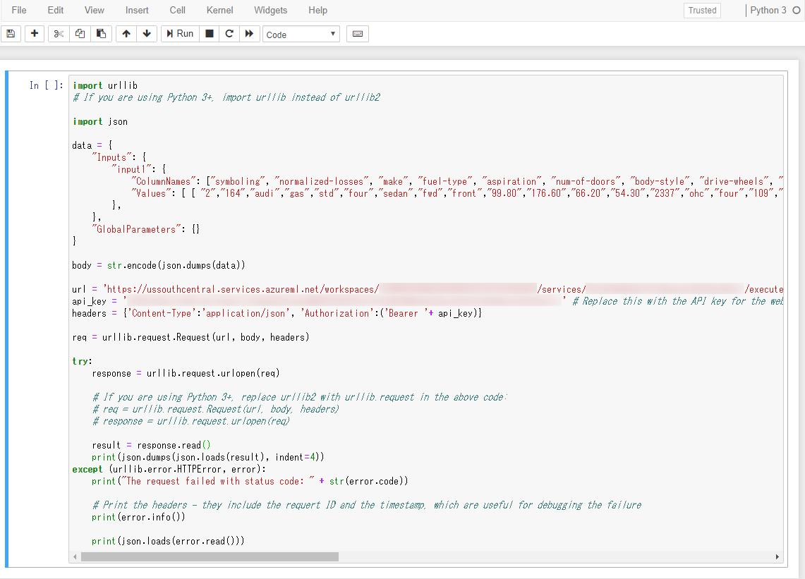 Azure Machine Learning Studioの機械学習モデルにアクセスする